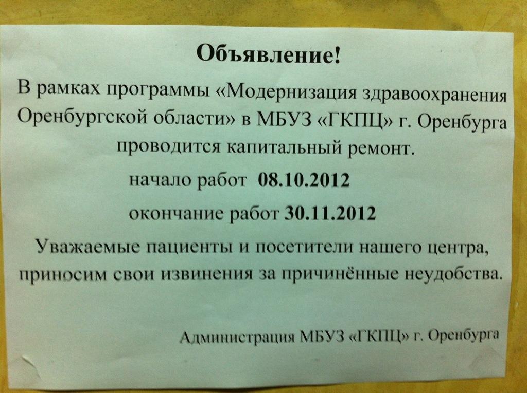 Моя реклама белгород газета объявлений